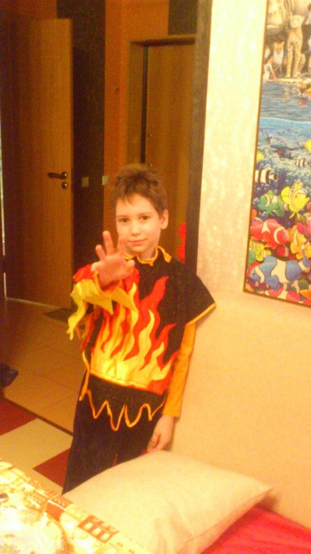 Карнавальный костюм Огня