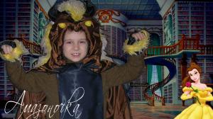 Карнавальный костюм Чудовище