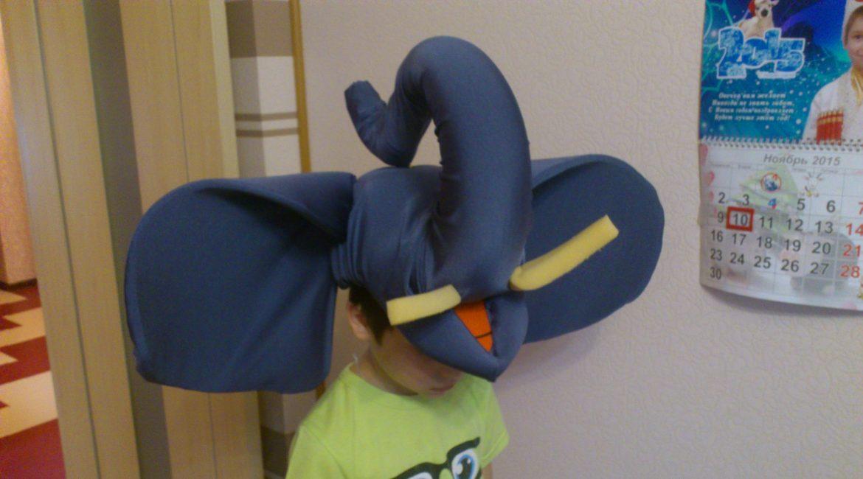 Карнавальный костюм Слон