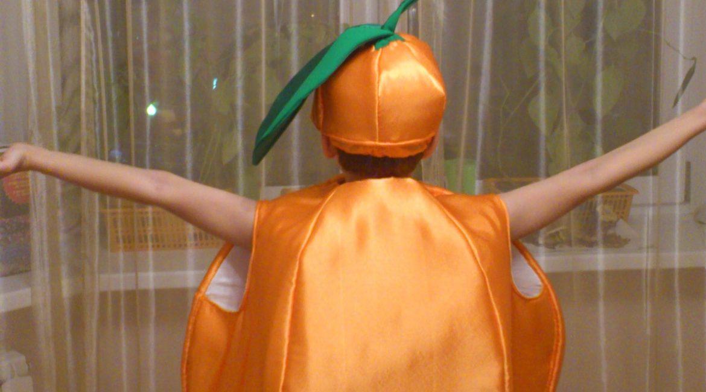 Карнавальный костюм Апельсин