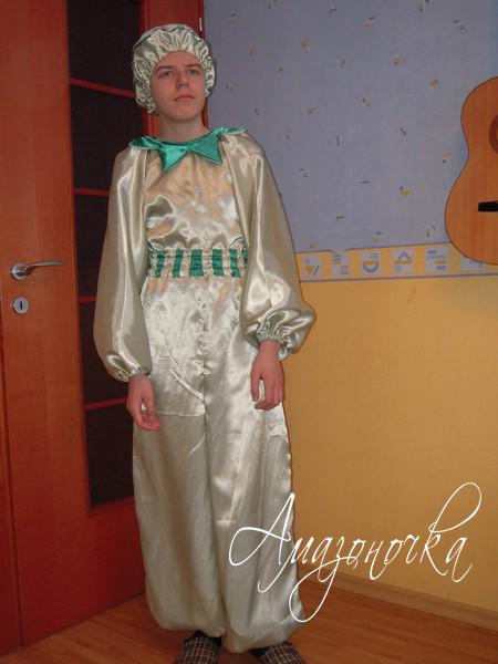 Костюм Кабачок