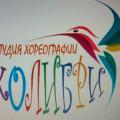 kolibri_reutov