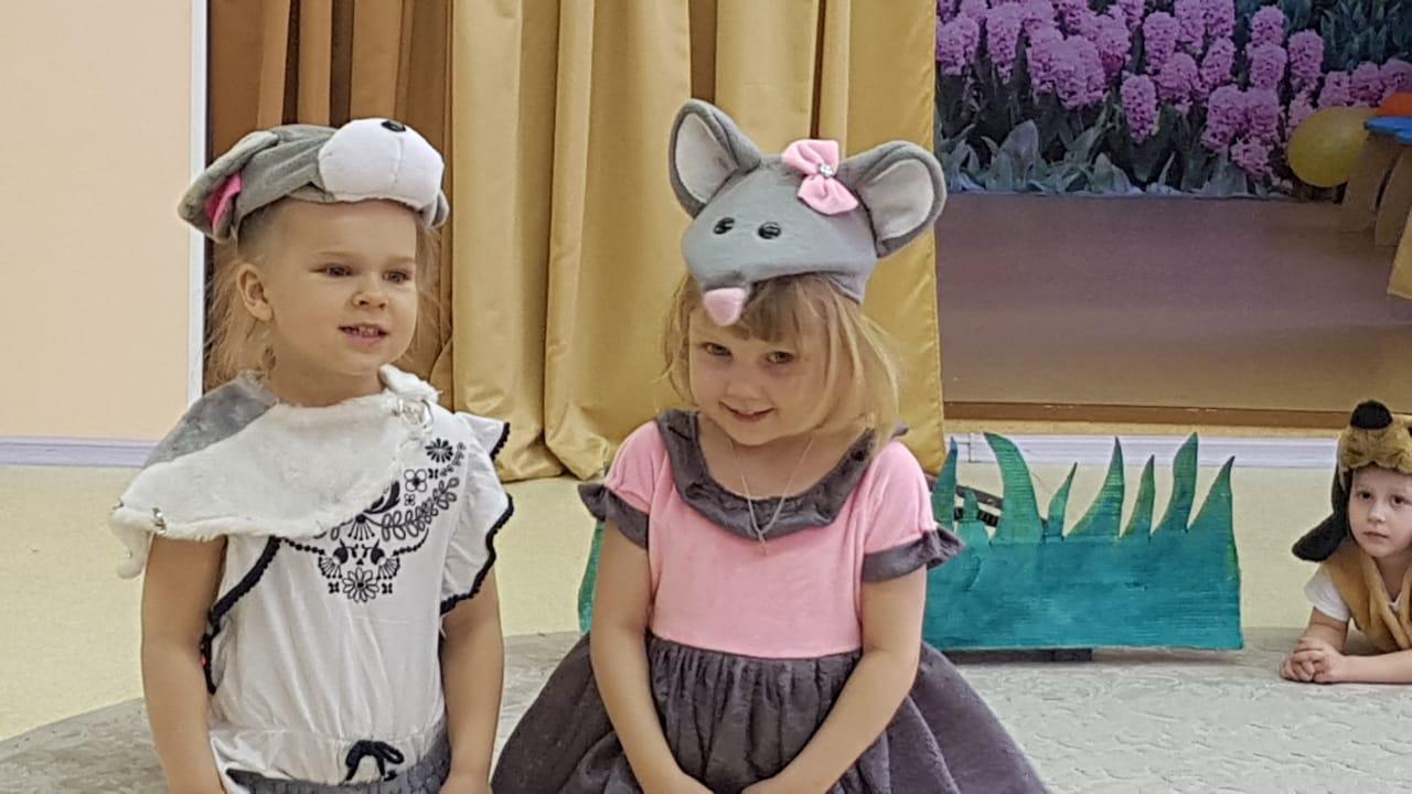 Костюм Мышки для девочки
