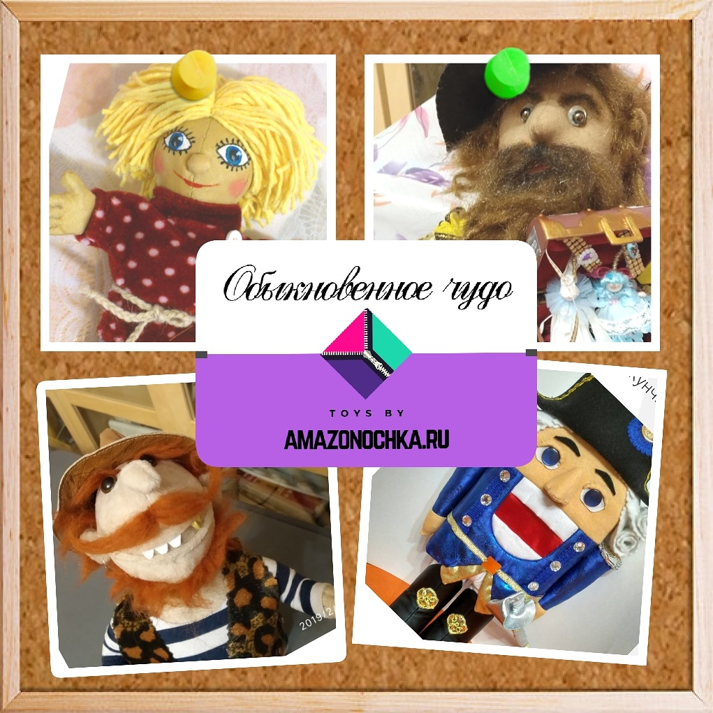 Авторская коллекция кукол