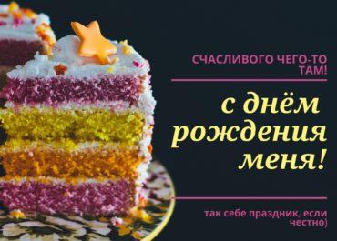 Стихи Юлии Драновской
