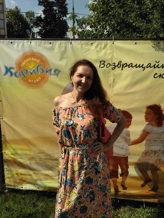 Эффектное летнее платье