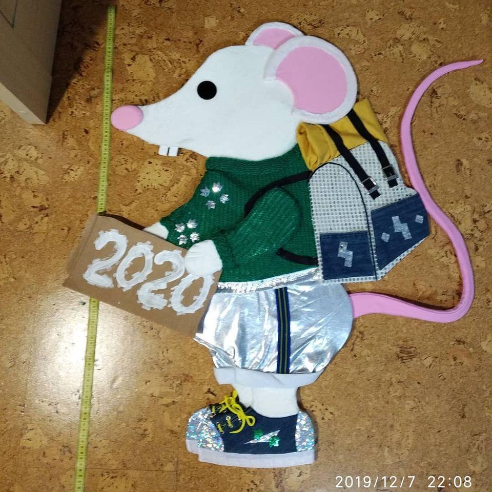 Символ года - Мышка