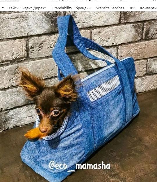 сумочка для Локки