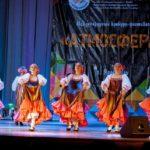 Костюмы для танцевальных коллективов